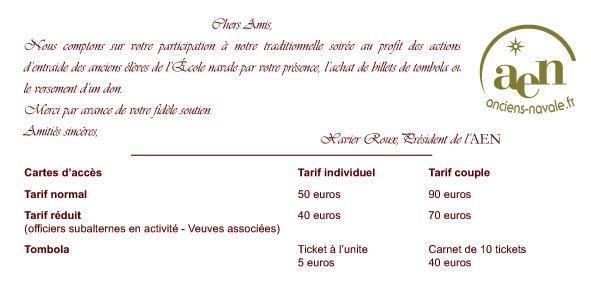invitation sbm 2015 p3